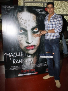 Actor Murli Sharma at Machhli Jal Ki Raani Hai Trailor Launch and Press Conference