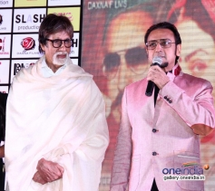 Amitabh Bachchan and Gulshan Grover at Leader film first look launch