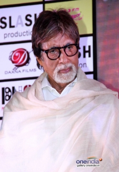 Amitabh Bachchan at Leader film first look launch