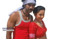 Arun and Ananya Tyagi in Jabaali