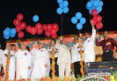Brahma kumaris decennial celebration