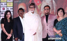 Celebs at Leader film first look launch
