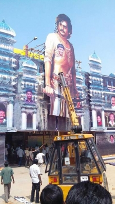 There is a theatre behind this cutout in Hosur