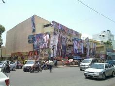 Natraj Theater in Bangalore