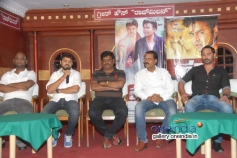 Hara Film Press Meet
