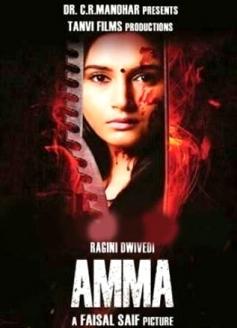 Kannada Movie Amma Poster