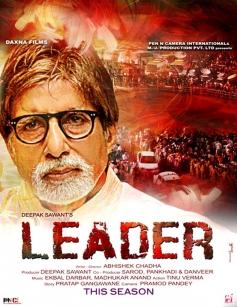 Leader poster