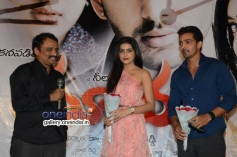 Telugu Movie Maaya First Look Launch Photos