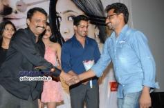 Telugu Movie Maaya First Look Launch Pics