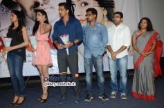 Telugu Movie Maaya First Look Launch