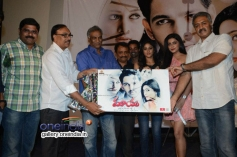Maaya Movie First Look Launch Images
