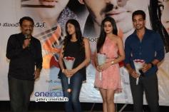 Maaya Movie First Look Launch Pics