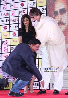 Pakhi Hegde and Amitabh Bachchan at Leader film first look launch