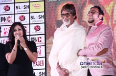 Pakhi Hegde, Amitabh Bachchan and Gulshan Grover at Leader film first look launch