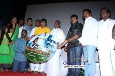 Porkalathil Oru Poo Movie Audio Launch Pics