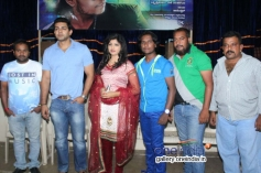 Raghu Mukherjee, Nayana, Edwin at Chitti Film Launch Press Meet