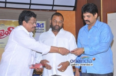 Rangam Modalaindi Audio Launch Images