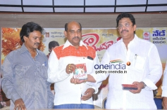 Rangam Modalaindi Audio Launch Photos