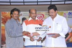 Rangam Modalaindi Audio Launch Pics