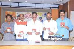 Rangam Modalaindi Audio Launch