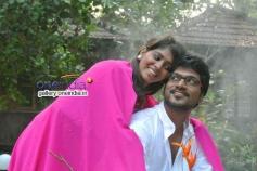 Tamil Movie 8 MM