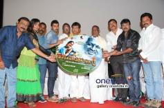 Tamil Movie Porkalathil Oru Poo Audio Launch