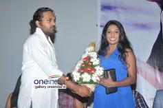 Telugu Movie Inka Emi Anukoledu Audio Launch Images