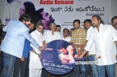 Telugu Movie Inka Emi Anukoledu Audio Launch