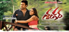 Telugu Movie Shankara Poster