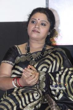 13th Sri Raghavendra Chitravani Awards Celebration Picture