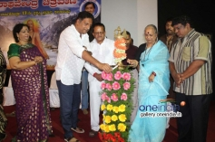 13th Sri Raghavendra Chitravani Awards Images