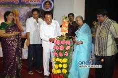 13th Sri Raghavendra Chitravani Awards Picture