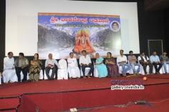 13th Sri Raghavendra Chitravani Awards Pictures