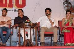 Madras Audio Launch