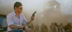 Actor Mahesh Babu still from Aagadu Movie