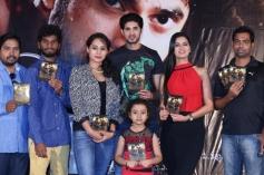 Adavi Kachina Vennela Audio Launch