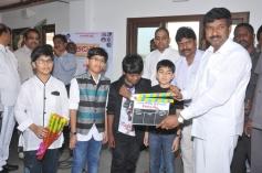 Aditya Movie Launched