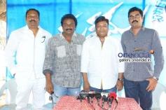 Alludu Sreenu Press Meet