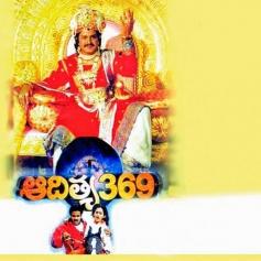 Balakrishna's Telugu Movie Aditya 369