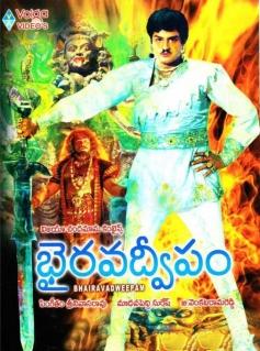Balakrishna's Telugu Movie Bhairava Dweepam