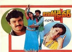 Balakrishna's Telugu Movie Lorry Driver