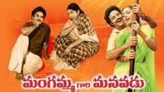 Balakrishna's Telugu Movie Mangammagari Manavadu