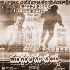 Balakrishna's Telugu Movie Muddula Mavayya