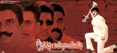Balakrishna's Telugu Movie Narasimha Naidu