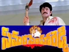Balakrishna's Telugu Movie Samarasimha Reddy