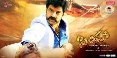 Balakrishna's Telugu Movie Simha