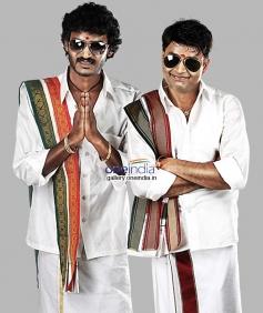 Chikkanna and Sharan in Kannada Movie Adyaksha