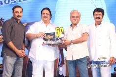 Dasari Narayana Rao at Balakrishna's Legend 50 Days Celebrations