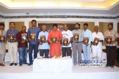 Ghazal Srinivas Press Meet