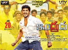 Indrudu Movie Poster